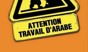 Vernissage de l'exposition « Attention travail d'arabe »