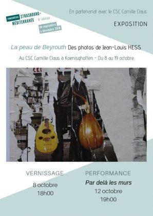 Exposition photographique « La peau de Beyrouth » de Jean-Louis Hess